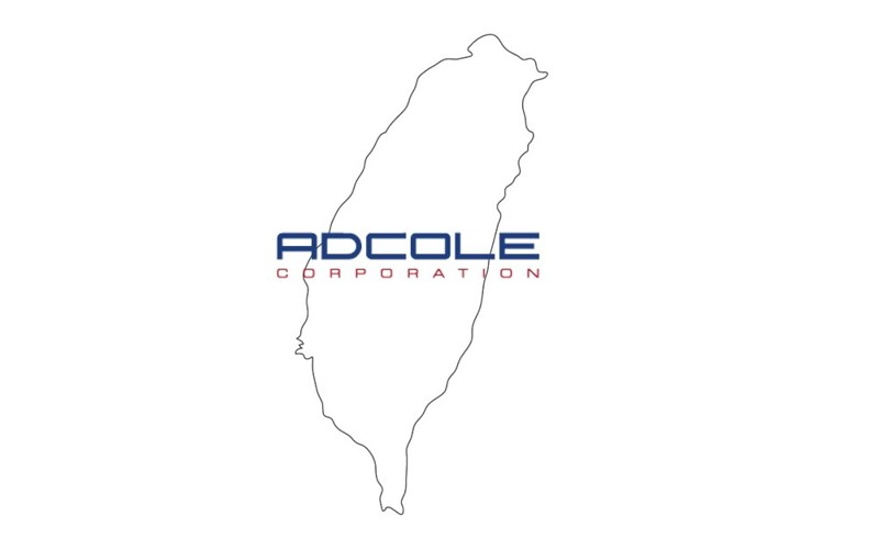 Adcole扩展到台湾市场